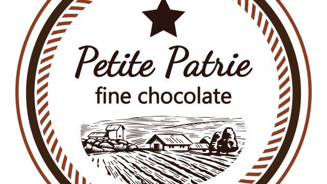 Petite Patrie Chocolate
